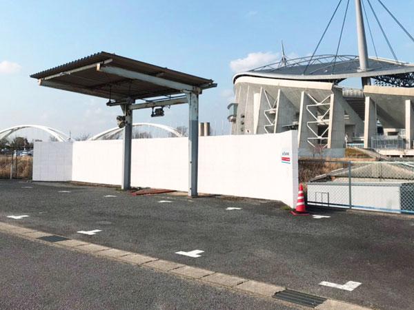 豊田スアジアム南駐車場第1予約-写真2