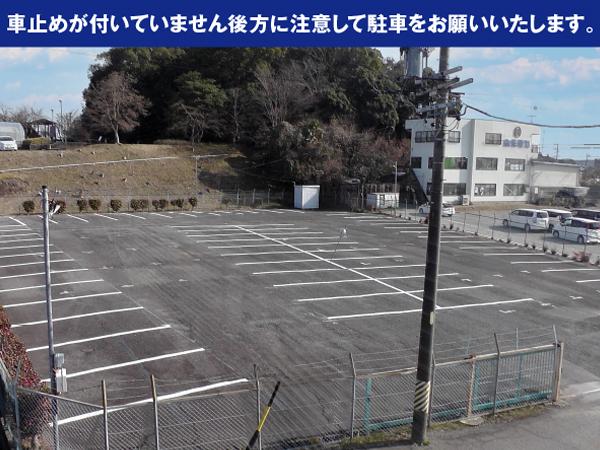 豊田スアジアム南駐車場第3予約-写真2