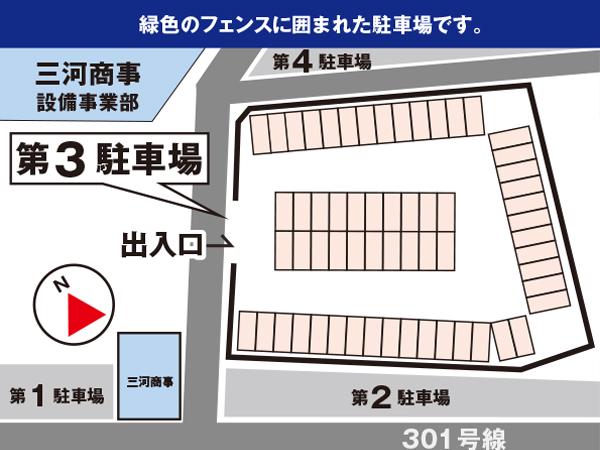 豊田スアジアム南駐車場第3予約-写真4
