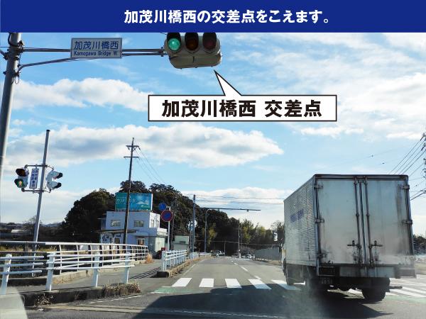 豊田スアジアム南駐車場第3予約-写真5