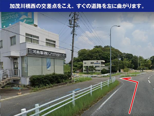 豊田スアジアム南駐車場第3予約-写真6